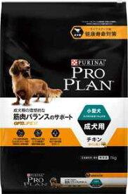 プロプランドッグ【小型犬/成犬用】チキン 7kg筋肉バランスのサポート【ピュリナ プロプラン】【ドッグフード/ドライフード】