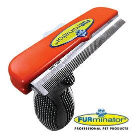 FURminator【正規品】【ファーミネーターXL 超大型犬 長毛種用】