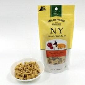 【賞味期限21年1/15】ニューヨーク ボンボーン(NY BON BONE) トマトチェダー(100g)【おやつ/犬】