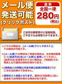 ファーマアクト薬用石けん3個パック[キャンセル・変更・返品不可]