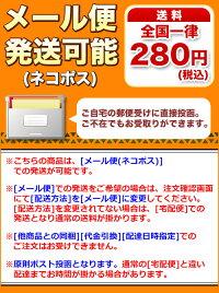 マスキングテープ(Miniサイズ)/MI-22-BY[キャンセル・変更・返品不可]