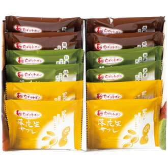 焼菓子詰合se花生酥餅12張裝(11442)[退貨、交換、取消不可]