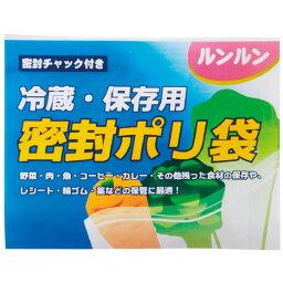 密封塑膠袋2(袋入)張(12022)[取消、變更、退貨不可]