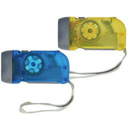 發電機3LED燈(L2159)[取消、變更、退貨不可]