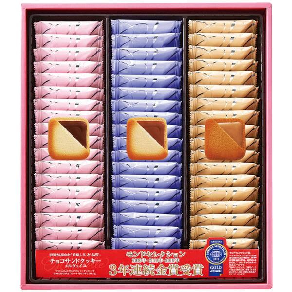 チョコサンドクッキー(メルヴェイユ) (3号) [キャンセル・変更・返品不可]