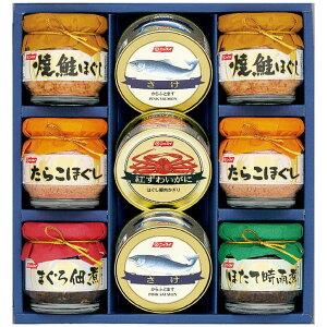 缶詰・瓶詰ギフト (BS-50) [キャンセル・変更・返品不可]