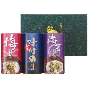 お茶漬け・有明海産味付海苔詰合せ「和の宴」 (ON-AE) [キャンセル・変更・返品不可]
