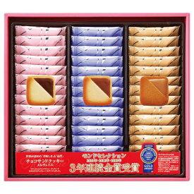 チョコサンドクッキー(メルヴェイユ) 39枚入 (2号) [キャンセル・変更・返品不可]