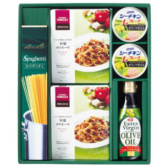 Green pasta set (SJP-25) [cancellation, change, returned goods impossibility]