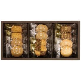 神戸浪漫 神戸トラッドクッキー (TC-5) [キャンセル・変更・返品不可]