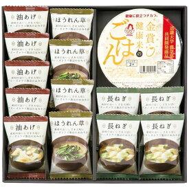 美味心 フリーズドライ味噌汁&金賞健康米ギフト (GMS-BO) [キャンセル・変更・返品不可]