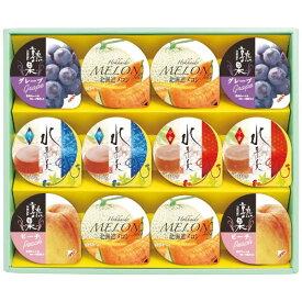 金澤兼六製菓 12個サマーギフト (AKK-15) [キャンセル・変更・返品不可]