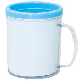 マイマグカップ ライトブルー [キャンセル・変更・返品不可]