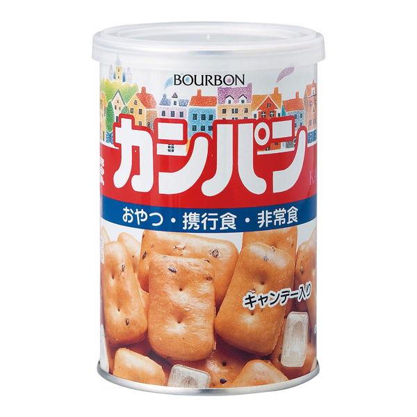 ブルボン 缶入カンパン [キャンセル・変更・返品不可]
