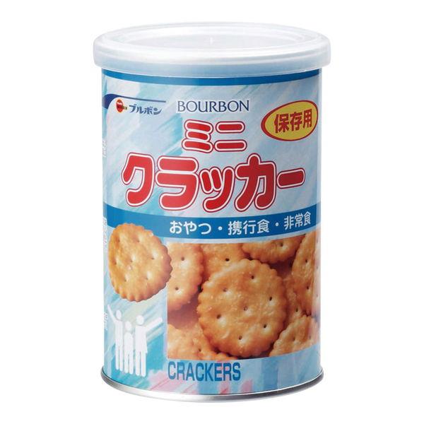 ブルボン 缶入ミニクラッカー [キャンセル・変更・返品不可]