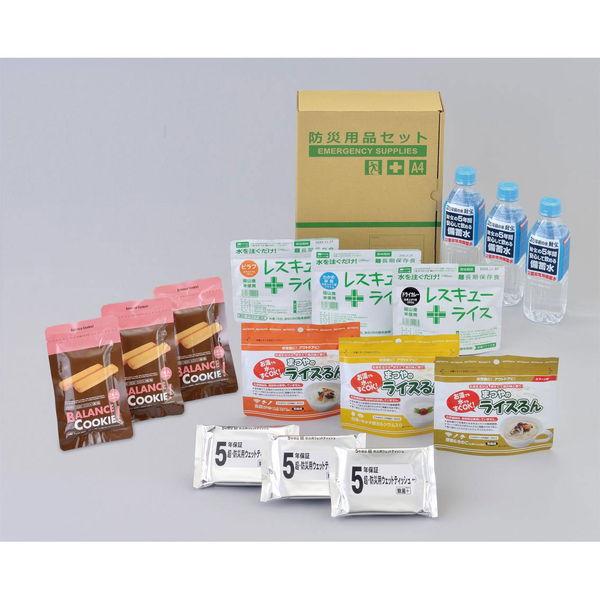 A4ボックス食料備蓄 3日間セットFLS-01 (29620) [キャンセル・変更・返品不可]