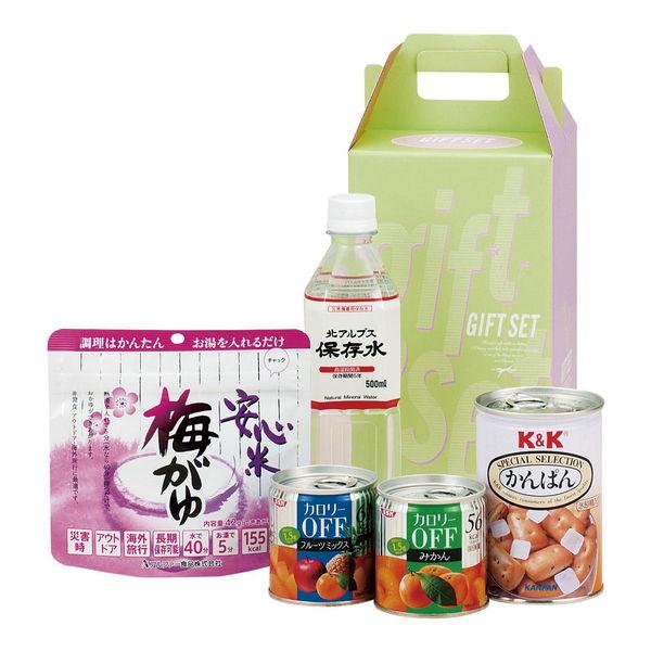 非常食安心セット (HKR-20) [キャンセル・変更・返品不可]