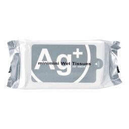 小小型潮濕的手巾紙Ag+(SP-008)[取消、變更、退貨不可]