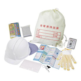 防災用ヘルメットセット (BH21-400) 単品 [キャンセル・変更・返品不可]
