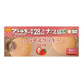 尾西のライスクッキー いちご味 単品 [キャンセル・変更・返品不可]