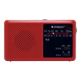 備蓄ラジオ (ECO-5) 単品 [キャンセル・変更・返品不可]