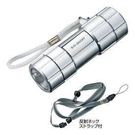 防犯ブザー付防滴ライト (ES008) 単品 [キャンセル・変更・返品不可]