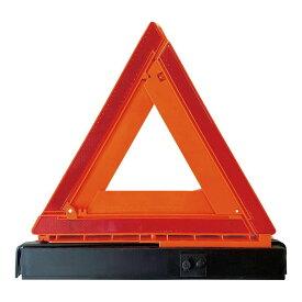 三角停止表示板 (8832BO) 単品 [キャンセル・変更・返品不可]