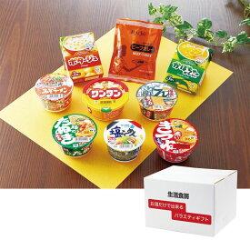 巣ごもり 味の贈り物即食セット (NT-20) 単品 [キャンセル・変更・返品不可]