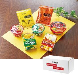 巣ごもり 味の贈り物即食セット (NT-15) 単品 [キャンセル・変更・返品不可]