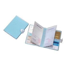 保険証・カードケース (HC-380) 単品 [キャンセル・変更・返品不可]