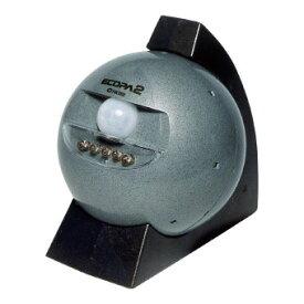 センサーライト エコパ2 グレー(B) (SL-611) 単品 [キャンセル・変更・返品不可]