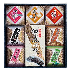 山海の豊秀 佃煮 惣菜バラエティセット (203-05(SH-50)) [キャンセル・変更・返品不可]