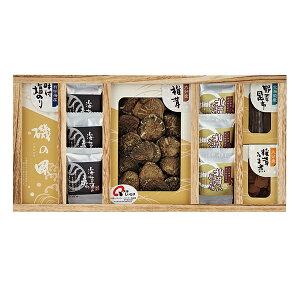 日本の美味・御吸い物(フリーズドライ)詰合せ (FB100) [キャンセル・変更・返品不可]