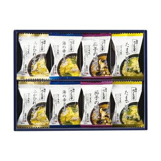 ろくさん bower Rokusaburo Michiba soup gift (L-16D) [returned goods, exchange, cancellation impossibility]