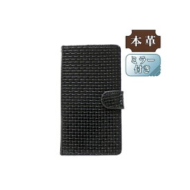 [ミラー付き] 京セラ URBANO V01 au 専用 手帳型スマホケース 横開き ツヤ感 ブラックレザー (LW85-H) [キャンセル・変更・返品不可][代引不可][同梱不可]