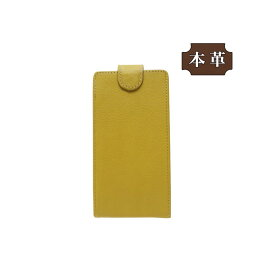 OPPO R11s SIMフリー 専用 手帳型スマホケース 縦開き 渋め 山吹茶 (LW160-V) [キャンセル・変更・返品不可][代引不可][同梱不可]