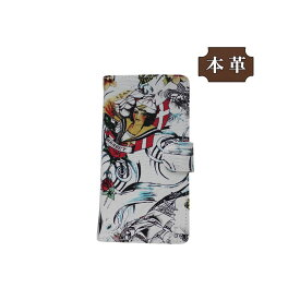 OPPO R11s SIMフリー 専用 手帳型スマホケース 横開き 花柄 エレガント (LW176-H) [キャンセル・変更・返品不可][代引不可][同梱不可]