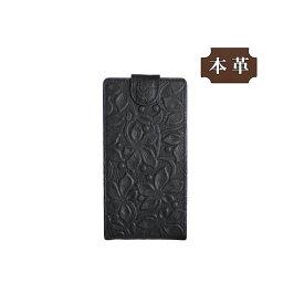 OPPO R11s SIMフリー 専用 手帳型スマホケース 縦開き 牛本革 シンプル ブラック (LW214-V) [キャンセル・変更・返品不可][代引不可][同梱不可]