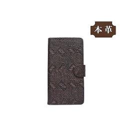 OPPO R11s SIMフリー 専用 手帳型スマホケース 横開き 牛革 ブラウン (LW227-H) [キャンセル・変更・返品不可][代引不可][同梱不可]