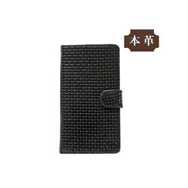 京セラ DIGNO S KYL21 au 専用 手帳型スマホケース 横開き ツヤ感 ブラックレザー (LW85-H) [キャンセル・変更・返品不可][代引不可][同梱不可]