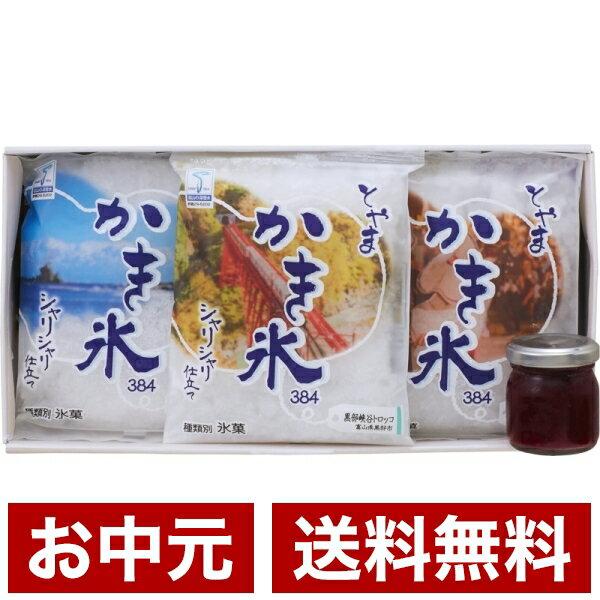 芋つる 富山からの贈り物 深層水384シャリシャリ仕立てかき氷 (IMO-384) [キャンセル・変更・返品不可][代引不可][同梱不可][ラッピング不可][海外発送不可]