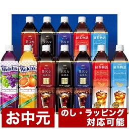 AGF家庭飲料禮物(LR-50)[取消、變更、退貨不可]
