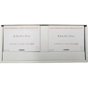 ヴィボン 国産オイルサーディンとエクストラバージンオリーブオイル100%の缶詰セット (625) [キャンセル・変更・返品不可]