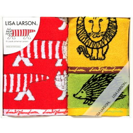 リサ・ラーソン カラフルシリーズ フェイスタオル&ウォッシュタオル2P (LL-0330) [キャンセル・変更・返品不可]