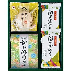 茶漬 味之庵 お茶漬けセットのど黒最中スープ付 (2660-15) [キャンセル・変更・返品不可]