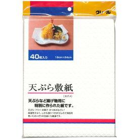 クレール天ぷら敷き紙 カゴメ 40枚入 [キャンセル・変更・返品不可]