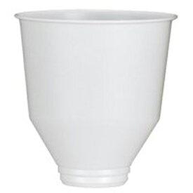 インサートカップ たっぷり入る 250ml 日本製 50個入り ご使用にはカップホルダーが必要です [キャンセル・変更・返品不可]