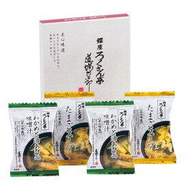 道場六三郎 スープセット (BT-SK4) 単品 [キャンセル・変更・返品不可]
