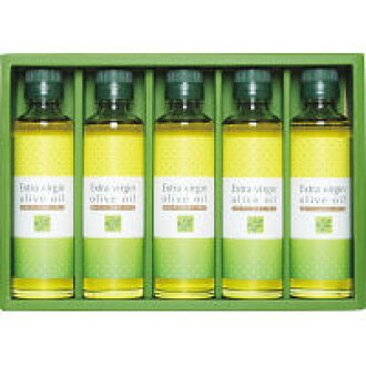 Extra virgin olive oil (SOE-50) [cancellation, change, returned goods impossibility]