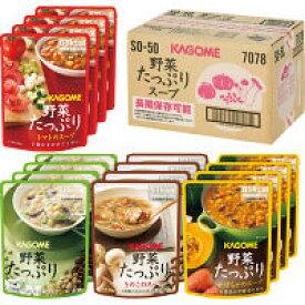 カゴメ 野菜たっぷりスープ詰合せ(16食) (SO-50) [キャンセル・変更・返品不可]